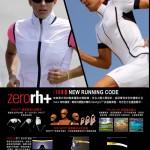 zerorh+leaflet page v4